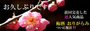 Han0025013_2